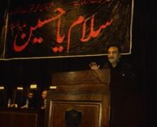 Bazm-e-Fikr-o-Nazar organizes Mehfil-e-Musalma