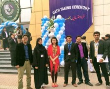 CBC attends Oath taking Ceremony