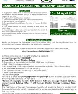 Register for Canon All Pakistan Photography Competition