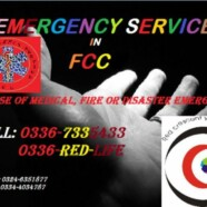 Red Crescent Youth Group starts Emergency Services