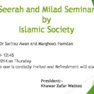 Islamic Society to hold Seerah & Milad Seminar