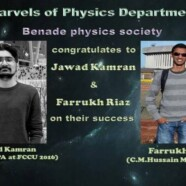 BPS congratulates Physics graduates