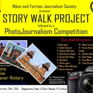 Register for FJS' Story Walk Competition