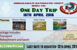 UMS to take a One Day Trip