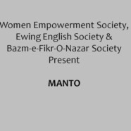 Reading of Manto's Work on 17 September