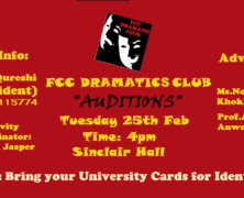 FDC to hold auditions for Inter-University Drama Festival