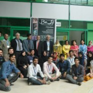SBS holds second session of Bio لوگ‎
