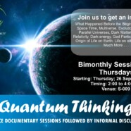 Benade Physics Society presents Quantum Thinking