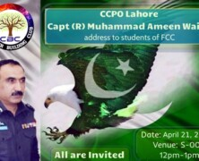 CCPO Lahore to address FCC's students
