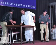 FDC and CBC participates in NAB Anti-Corruption Theater Competition