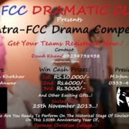 FDC to organize Intra-FCC Drama Competition