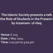 Islamic Society presents talk on Role of Students in the Present Era