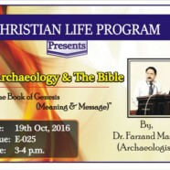 CLP to hold a seminar on 'The Book of Genesis'