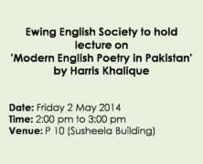 EES to hold lecture on Modern English Poetry in Pakistan