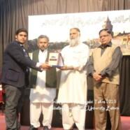 FDS participates in GCU's Safdar Mir Punjabi Takra 2013