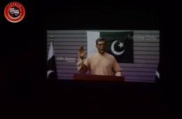 FDC organizes the premier of Maalik