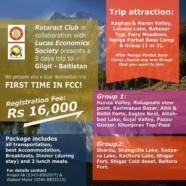 RC to take a 9 Day Trip to Gilgit Baltistan