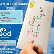CLP to screen 'Letters to God'