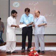 Bazm-e-Fikr-o-Nazar holds  inter-collegiate competition