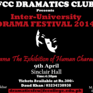 FDC to hold Inter-University Drama Festival