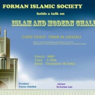 Islamic Society to hold talk on Islam and Modern Challenges