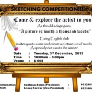 EES to hold sketching competition