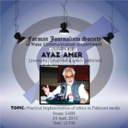 FJS to hold talk by Ayaz Amer